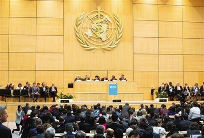 世界卫生大会。资料图