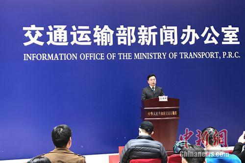 3月23日,交通运输部举办2017年第三次例行消息宣布会。 中新网 种卿 摄