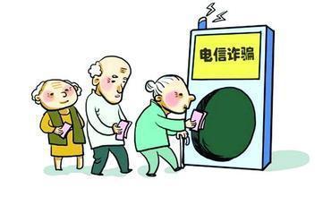 北京赛车系统怎么安装