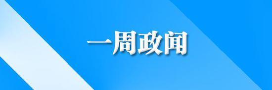 北京赛车pk10是*屏蔽的关键字*吗