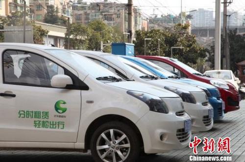 图为停放在街头的分时租赁纯电动汽车。周燕玲 摄