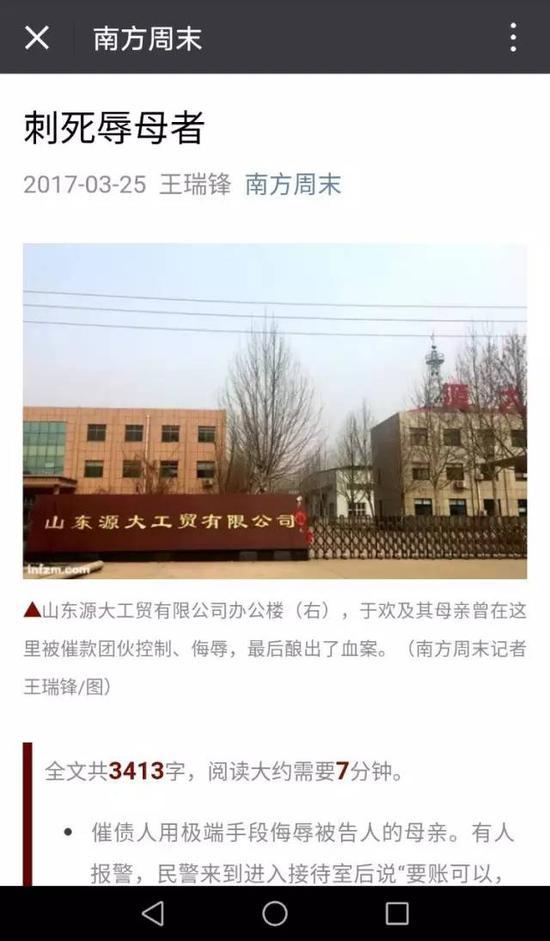 浙江温州三幢楼房凌晨倒塌 20多人被掩埋(图)