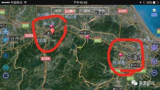 陈丹红走失地上虞,犯罪嫌疑人在余姚被控制。