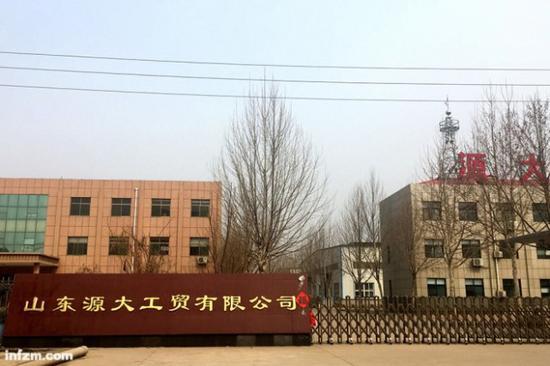 北京赛车网站网址