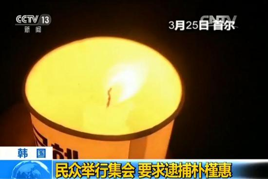 四川环保厅副厅长杨雪鸿被调查