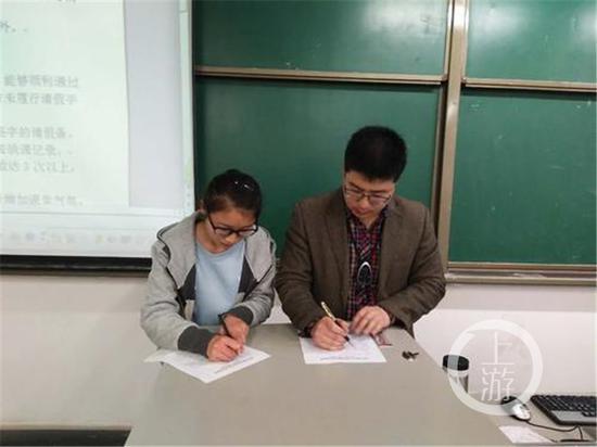 """法治社会,合同与人们的生活息息相关,但老师跟学生签""""课堂合同""""却是不多见的。"""