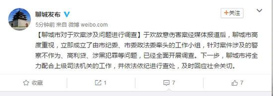 铁道部末任部长盛光祖退休 曾给高铁降速