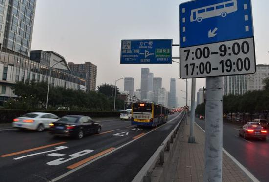 资料图片:北京三环路新华社记者 罗晓光 摄