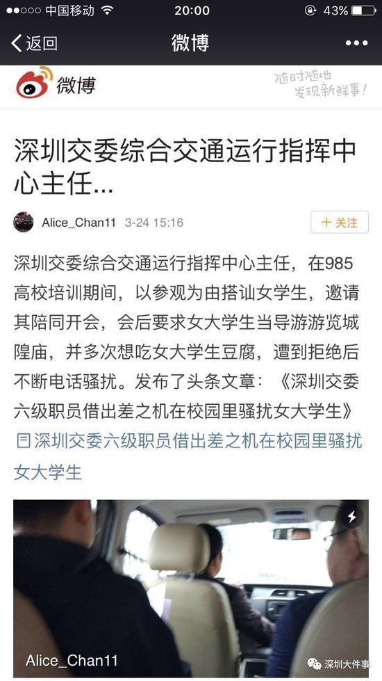 北京赛车长龙提示
