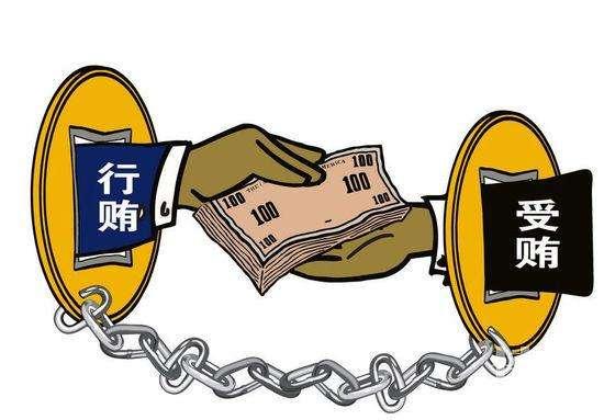 北京东城区1名女干部受贿106万 获刑3年6个月