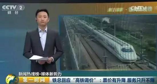 广西一景区马蜂袭游客14人被蛰伤 已暂停接客