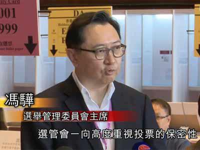 北京赛车数据提供