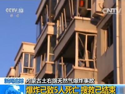 """嫌犯被曝因""""弄通检察院""""未批捕 官方回应"""