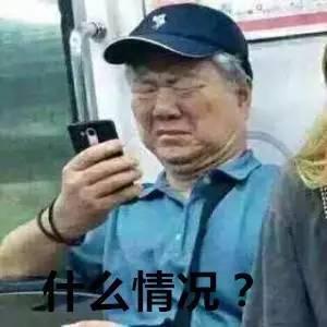 北京快乐赛车官方