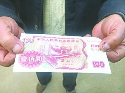 北京赛车pk10专业