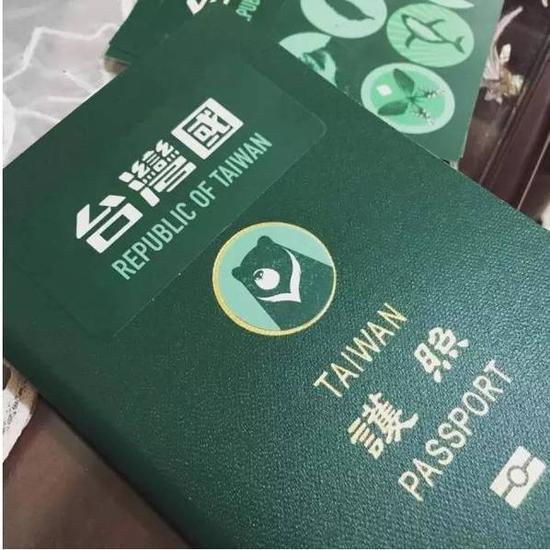 北京赛车网上投注