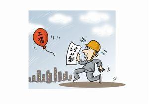 北京赛车系统理念