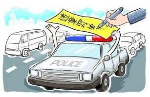 北京pk拾开奖直播