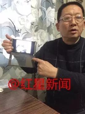 孙兴华出示视频证据