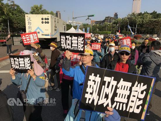 台湾公众否决现场