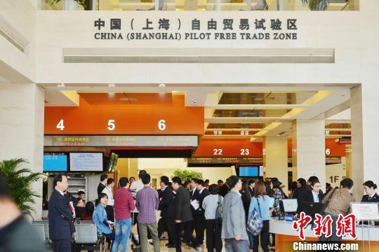 中国(上海)自由贸易试验区 资料图。 张亨伟 摄