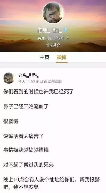 新浪智库发布旅游小镇开发专题报告