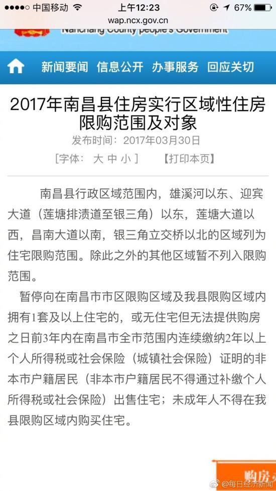 徐玉玉案7名嫌犯被批捕 专家:量刑不会低于7年