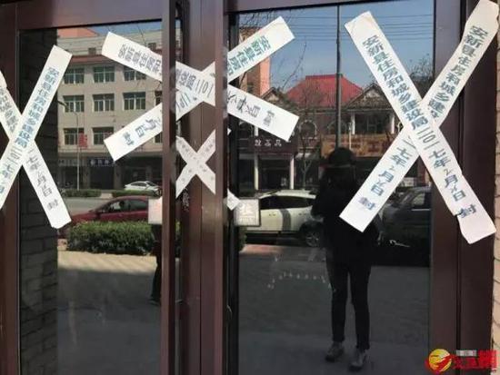 雄安新区所有的楼盘已被贴上封条停售。