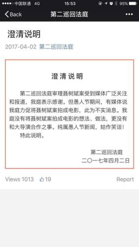 北京赛车中奖软件