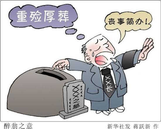 香港美女模特戚会梅性感自拍