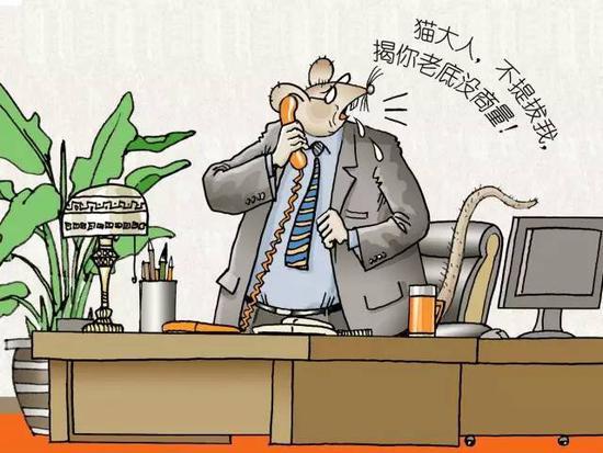 台高铁董事长:台湾岛内大学质量正在快速衰退