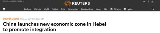 路透社:中国河北设立经济特区 促进京津冀一体化