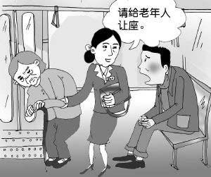 北京赛车报号群发