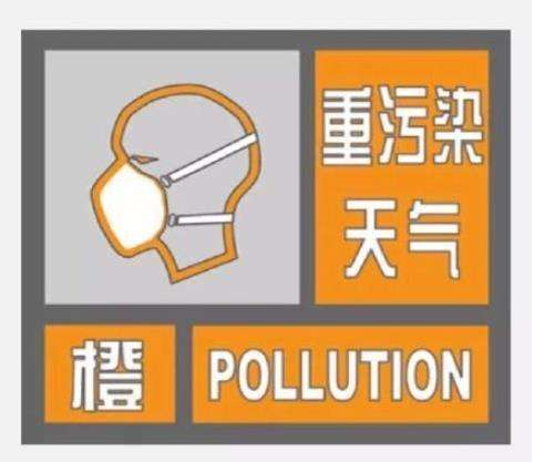 北京赛车冠军软件