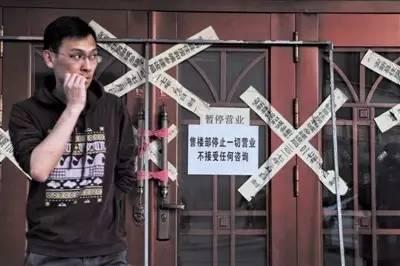 当地人、本地人现在都无奈在雄安新区买房。新京报记者 王嘉宁 摄