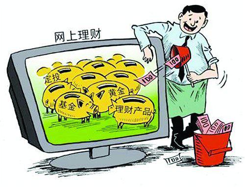 北京赛车没有飙车火