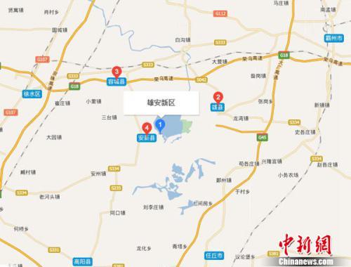 打开地图可以搜到雄安新区。来自地图截图
