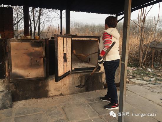 天津一名市人大代表涉嫌非法吸收公众存款被拘