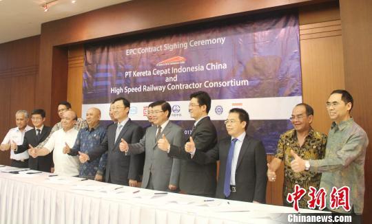 由中国与印尼企业配合建立的雅加达至万隆高速铁路总承包(EPC)条约,4月4日薄暮由中印尼高铁公司(KCIC)与中印尼高铁承包商结合体(HRSCC)各企业代表,在印尼都城雅加达正式签订。图为具名现场。 林永传 摄