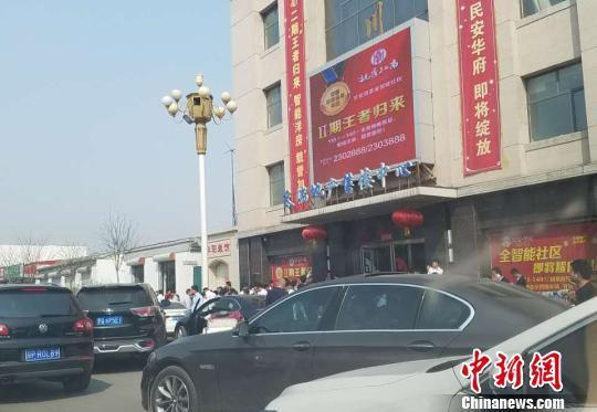 幸运北京赛车PK10
