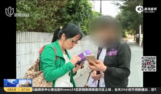 深圳:五旬阿姨被忽悠投资贵金属 60万十天剩2万