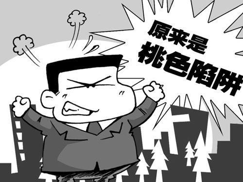 北京赛车pk10杀号公式