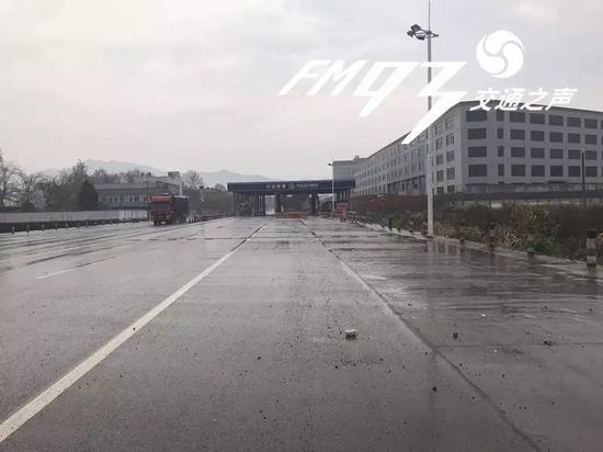 北京金港 赛车