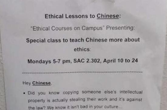 美国大学现歧视中国人传单 称给中国人上道德课