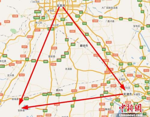 中国设立河北雄安新区。来自地图截图。