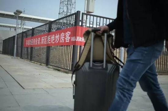 白洋淀车站出站口的宣传语