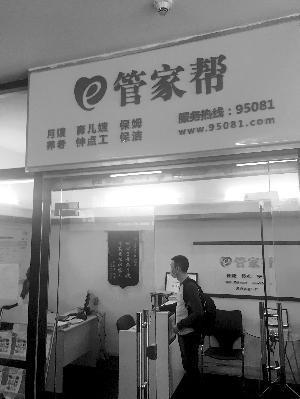 北京赛车pk10代理返利