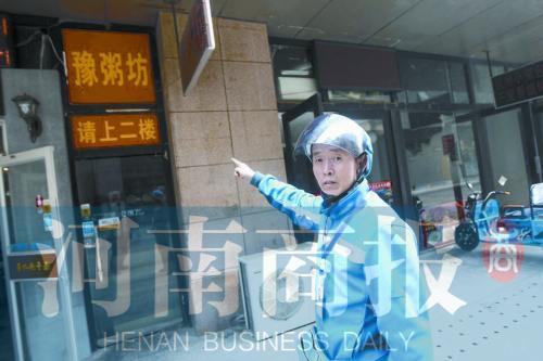 b北京赛车现场pk10