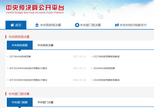 北京赛车最新公式