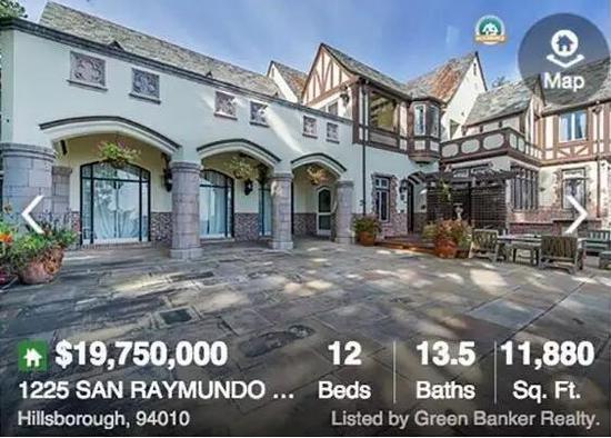 希爾斯堡房價圖片來源:貝殼村